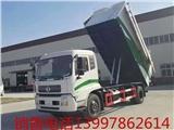 遼源國六自卸式垃圾車 對接垃圾車廠家經銷商