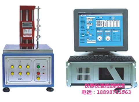 上海閘北區第三方儀器校準檢測出報告