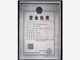 今?#25307;?#38395;:漯河舞阳铁路仪器标定检测报告提供部门—欢迎咨询