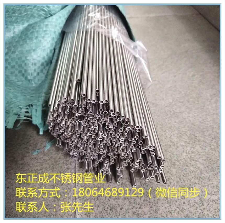 广州304不锈钢毛细小管,供应316不锈钢毛细小管