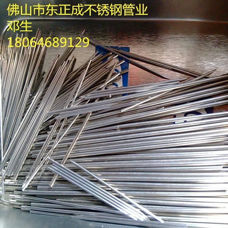 珠海316不锈钢精密管,供应不锈钢精密管