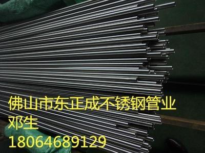 中山201不锈钢毛细管,供应不锈钢毛细管