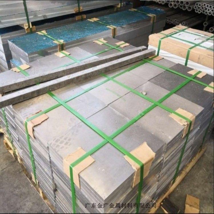 耐腐蚀3004铝板 3004超薄拉伸铝板