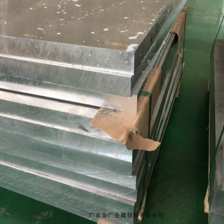 供應可拋光5A02鋁板 5a02中厚鋁板