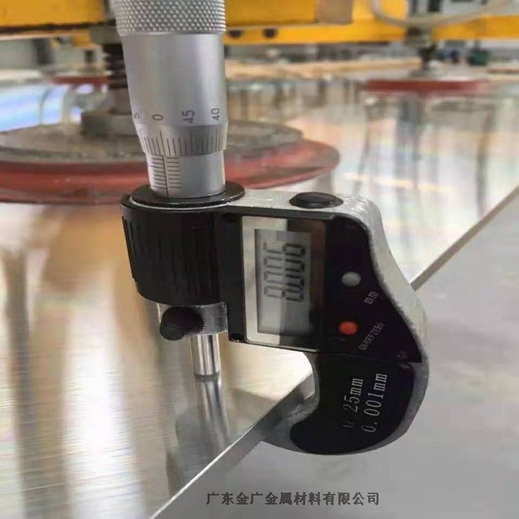 120mm厚6063-T651鋁板規格