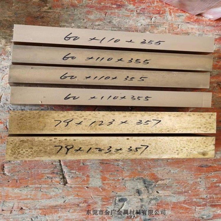 高硬度模具用鈹銅板 高耐磨鈹銅厚板