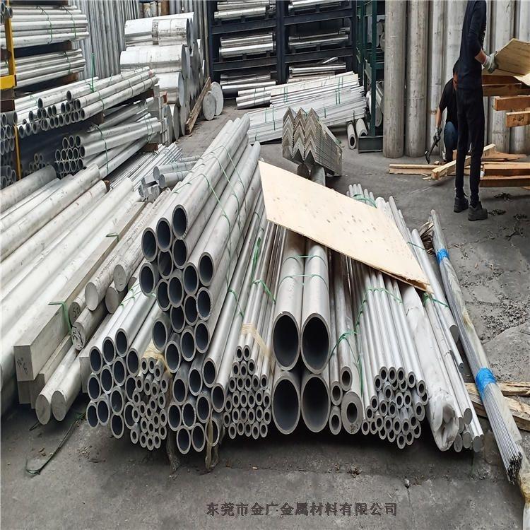 耐高溫6063鋁合金管化學成分