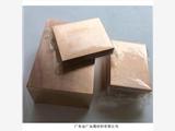 高导电CU10W80铜钨板块电极材料