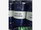 渭南昆仑L-CKC220工业闭式齿轮油成武润滑油厂家新闻快报