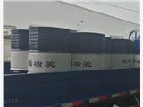 上海精雕機白油新資訊