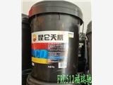 萍乡注塑机液压油双鸭山长城L-HM32抗磨液压油165kg