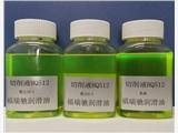 绿色磨削液