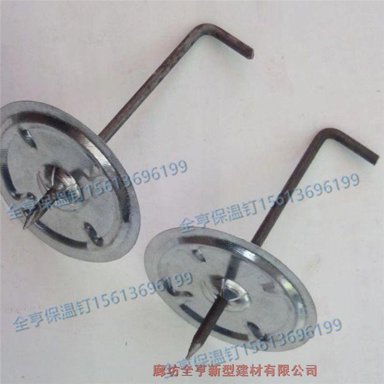 电厂专用保温钩钉 L型低碳钢保温钩钉