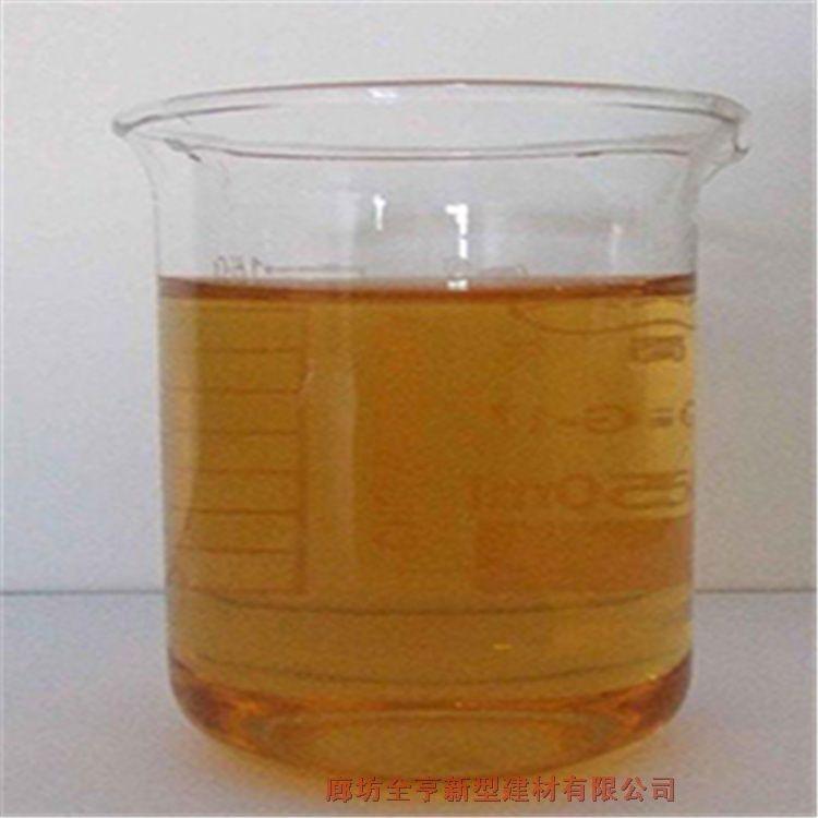 高效蒸发式冷凝汽器清洗剂