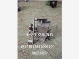 陜西咸陽市手動卷圓機卷板機1.3米哪里有賣