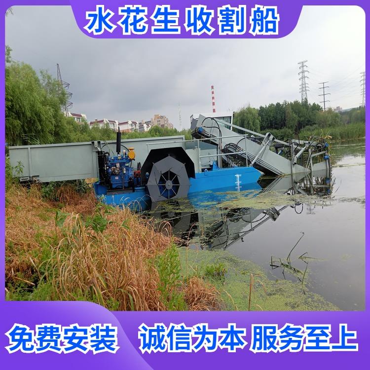 能撈水葫蘆的機器全自動清漂船         新型河道保潔割草船