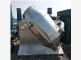 河源市二手三筒回转烘干机新闻长期回收