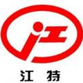 湖北江南专用汽车有限公司销售部Logo