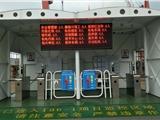 南京建工局劳务实名制闸机门禁系统
