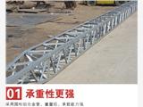 金属抱杆,金属扒杆,独抱杆,厂家直销框架式抱杆 铝合金格构式