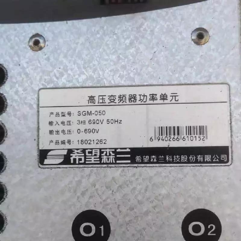 ZINVU-245/17C3-69C-C0 智光 功率單元體ZIN3371-1電容箱