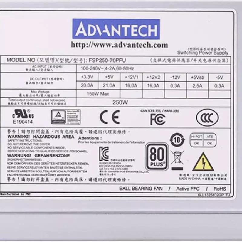 FSP300-70PFU IPC-610 IPC-510 研华 工控机电源