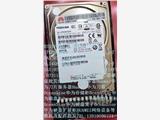 02311AYM N3000NS7W3 3TB NL-SAS 3.5寸RH2288V3硬盘