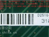D2516-D11 GS1 PCI-E Raid Card 512MB Cache陣列卡