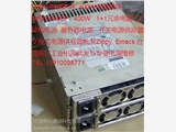 EMACS MRW-6400P-R (ROHS) 400W 開關電源 新巨 服務器電源模塊