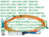 00MP552 MFA1A00-E020 100Gb QSFP28 交换机光缆