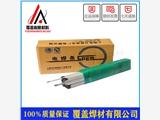上海电力PP-R427A耐热钢焊条 E6015-G耐热钢焊条 现货供应