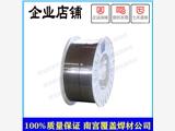 销售YD172耐磨堆焊焊丝 YD172耐磨堆焊药芯焊丝 YD172耐磨焊丝