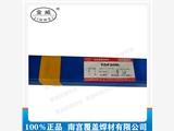 ?#26412;?#37329;威A022不锈钢焊条 E316L-16不锈钢焊条 红条 价格优惠