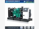 房地产写字楼常用备用电源600KW广西玉柴柴油发电机