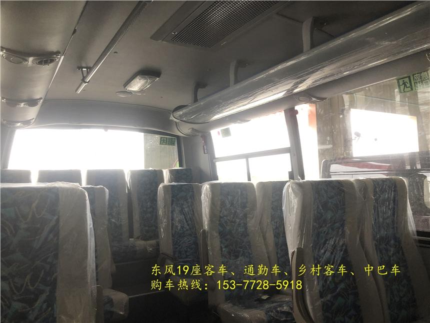馬鞍山東風19座鄉村中巴車 工地接送員工19座客車