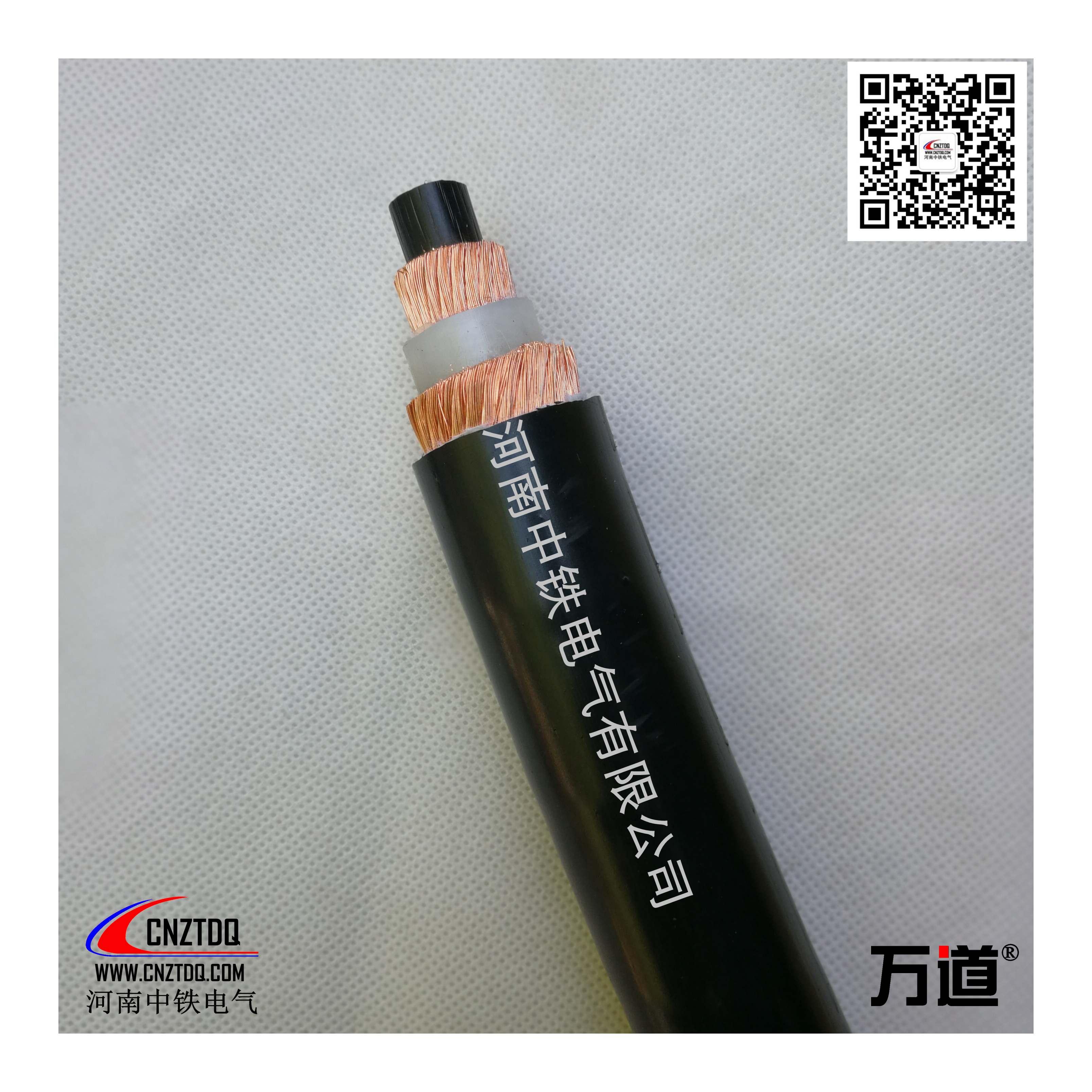 万道牌中频炉专用同轴电缆MYJRVP价格