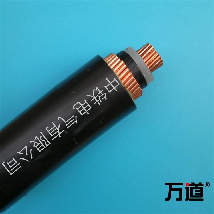 廠家直銷VOV接地同軸電纜YJOV1*240電纜