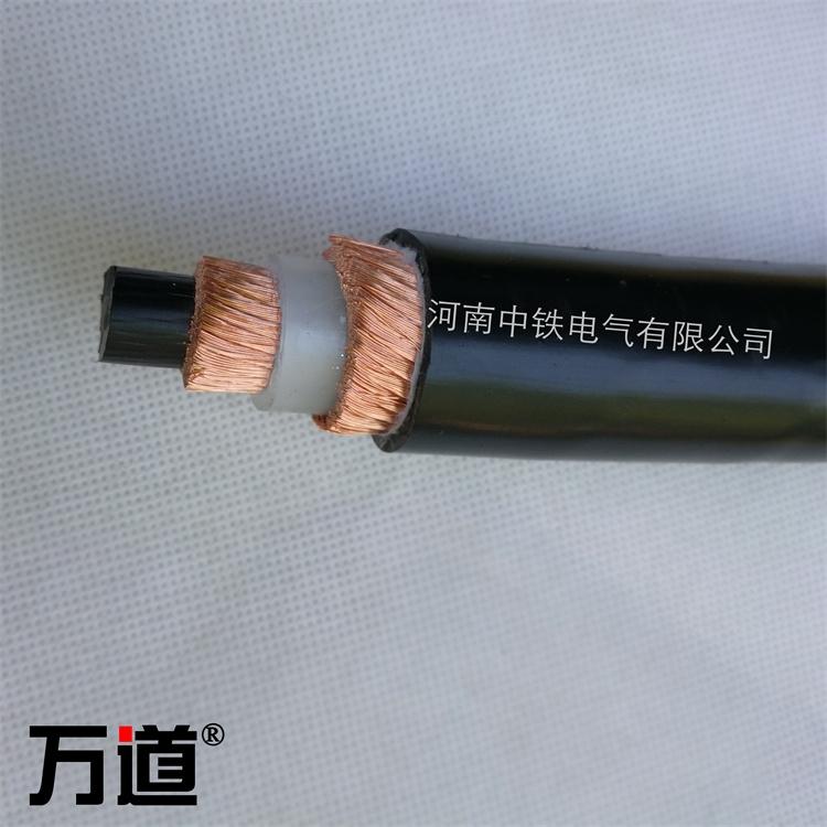 220KV高压电缆YJLOW02 1*630