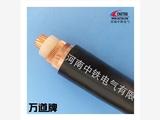 万道牌变频专用电缆ZBYJVPP2 3*70河南中铁电气股份有限公司