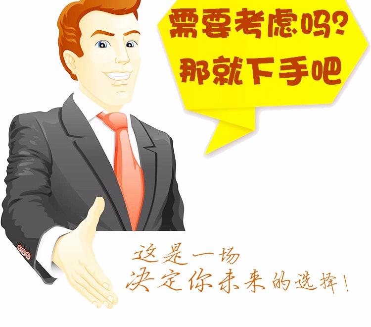 韶關低頻巡檢柜一控六新標CCCF認證生產廠家