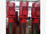 新余消防水泵生产厂家