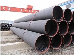 熱擴大口徑碳鋼無縫管 散尺銷售  大口徑鋼管
