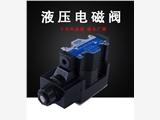 高压电阀换向阀价格 电磁换向阀质量 电磁阀厂家