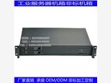1.5U防火墙网关1U半铝面板热插板ITX录播视频会议服务器监控机箱