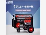 伊藤5kw便携式汽油发电机YT6500DC-2