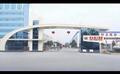 湖北汇力专用汽车易胜博官方app下载