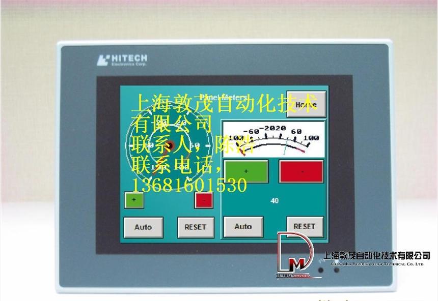 上海敦茂PW-650T价格优惠