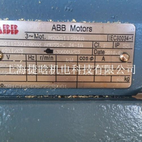 ABB电机 M2QA112M4A-J4-1A 4KW4级B5 加长轴