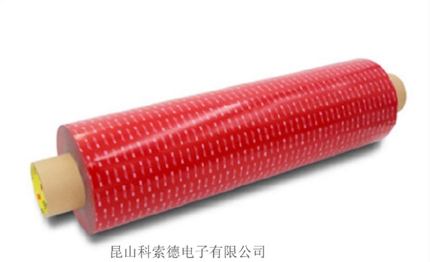 新闻:阿里CR泡棉生产厂家