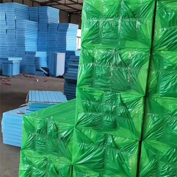萬寧市保溫擠塑板 10公分擠塑板多少錢一立方